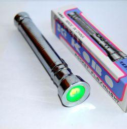 Flashlight (new)