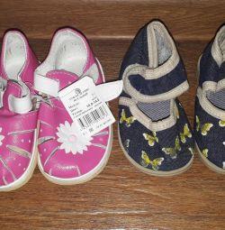 Shoes 19-20 p.