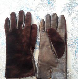 Gloves on a slim handle