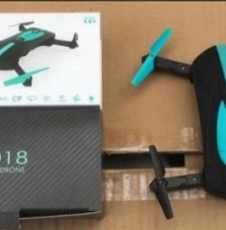 Folding quadrocopter, camera drone JYO18