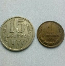 Coins of the USSR.