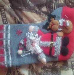 Ciorapi de cadouri