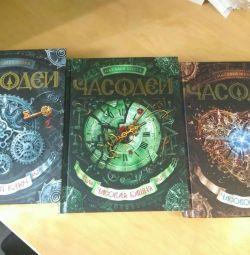 Chasodea - book series
