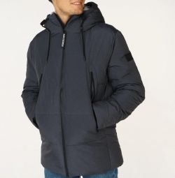 Winter jacket BAON