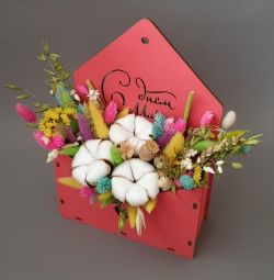 Μπουκέτα αποξηραμένα λουλούδια