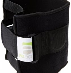 Hot new beactive pressure point brace for back pain