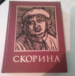 FRANCISK SKORINA ȘI TIMPUL său Enciclopedia Cartea de referință