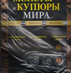 Журнал «Монеты и купюры мира»№№101,102,103,104