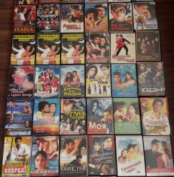 LICENSE INDIAN MOVIES ON DVD