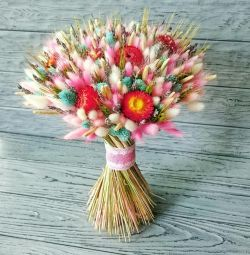 Bouquet of dried flowers Moscow.