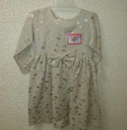 Νέο φόρεμα 92