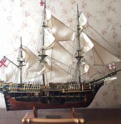 Корабель «Баунті»