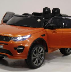 Children's electric car Land DISCOVERY o111oo Orange