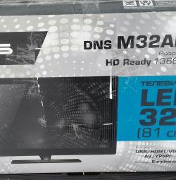DNS m32am8 not serviceable