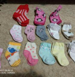 A pack of socks