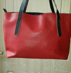 Spacious bag, new