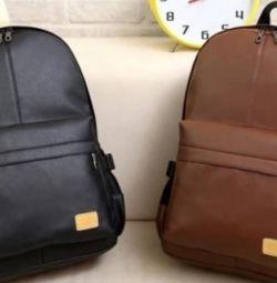 Yeni sırt çantaları