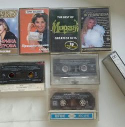 Sharing Cassettes from the Past