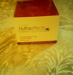 NUTRAEFFECTS cremă de la Avon