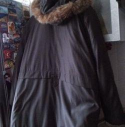 Куртка удлиненная зимняя
