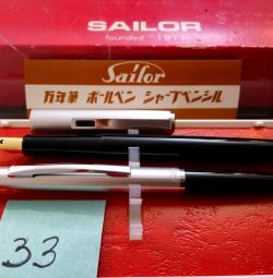 fountain pens and ballpoint Sailor F 1911