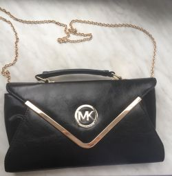 Bag / Clutch New