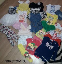 Συσκευασία ρούχων r.80-86