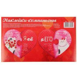 "Valentines stickers ""We have la moore"", 16.5 x 9.8 cm."