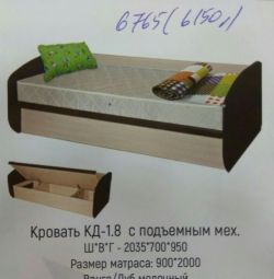 Bed with a lifting mechanism 1.8