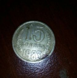 Монета ссср