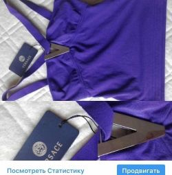 Top New Versace Italy Purple Lilac Size