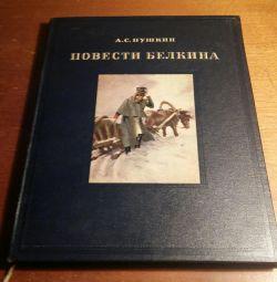 O ediție rară a lui A.S. Pushkin