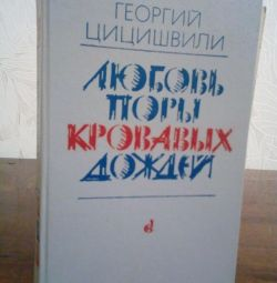 Βιβλία διαφορετικών θεμάτων