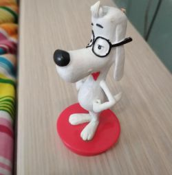 Sinemadan heykelcik topper. Peabody ve Sherman