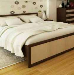 Bed with mattress 140/200. New!