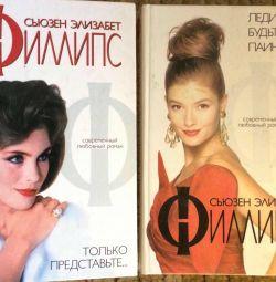 Η Σούζαν Ελίζαμπεθ Φίλιπς. Δύο βιβλία σε μία παρτίδα