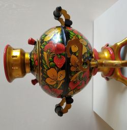 Hohloma electric Samovar al URSS