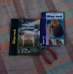 Books Shar Pei and Claw Clippers