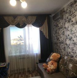 Διαμέρισμα, 2 δωμάτια, 45,6 m²