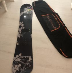 wed'ze snowboard with cover