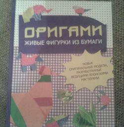 Cartea nouă a lui Origami.