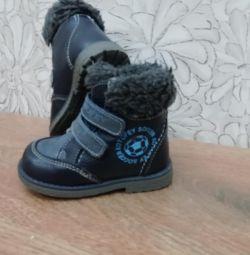 Μπότες από την εποχή του Kotofey