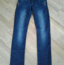Jeans for children.
