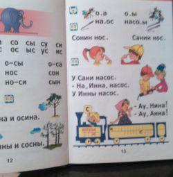 ABC pentru începători să citească