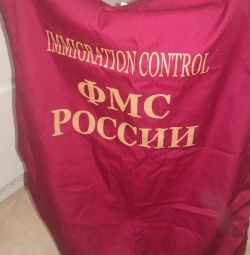 Veste uniformă de FMS din Rusia.