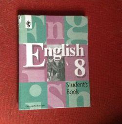 English 8 cl tutorial