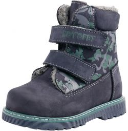 Παιδικές μπότες Kotofey nat.kozha 18,5sm. σαν νέο