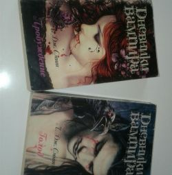 Книги Дневники вампира