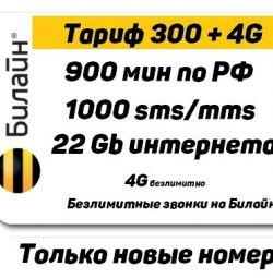 SIM card with typing