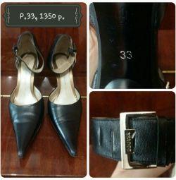 туфлі чорні